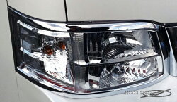 ハイエース200系セレクトインポートパーツ・3型クロームメッキヘッドライトトリムT-3・ABS製