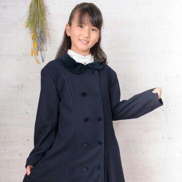 Seek 【Pico prima】女子 子供ウールコート SS17302ベルベット襟で上品なダブルウールコート【スクールコート】紺 ネイビー 卒園式 入学式 卒業式 発表会 結婚式 子供フォーマル コート