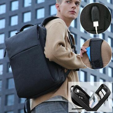 メンズリュック ビジネス メンズバッグ バッグパック ビジネスリュック ビジネスバッグ メンズ リュック レディース USB 出張 アウトドア 通勤通学 撥水 大容量 軽量 防水 送料無料