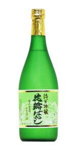 鹿角の地酒のギフトセット【かづの銘酒】 千歳盛 純米吟醸 花輪ばやし 720ml