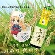 【数量限定】みのり 純米酒 720ml