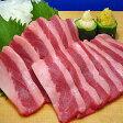 バラ肉 フタエゴ 馬刺し (150〜200g)