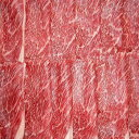 桜鍋 焼肉に 馬肉薄切り (300g)