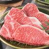 【信州牛】特選サーロインステーキ(1枚200g)