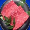 【信州牛】モモ赤身ステーキ(100g×2枚)