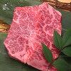 【信州牛】上カルビ(200g)