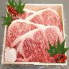【信州牛】特選サーロインステーキ(160g×2枚)(高級黒毛和牛)送料無料