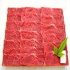 【信州牛】特選モモ赤身すき焼き用・しゃぶしゃぶ用(250g)送料無料