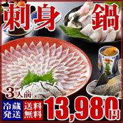 ふぐ刺し・ふぐ鍋セット【送料無料】とらふぐ料理フルコース(30cm陶器皿・3〜4人前)