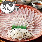 とらふぐ刺身セット(30cmプラ皿)