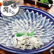 ふぐ刺し【送料無料】とらふぐ刺身セット(30cm陶器・瑠璃皿)