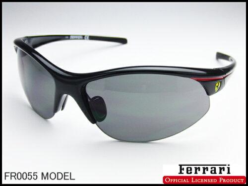 フェラーリ◆Ferrari オフィシャル・サングラス◆FR0055-01◆送料無料