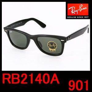 【送料無料】【国内正規品】 RAY-BAN(レイバン) サングラス RB2140A 901 902 WAYFARER ウェイファーラー