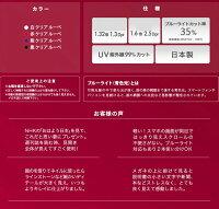 HazukiハズキルーペPART5