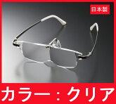 ペアルーペhazukiハズキルーペ拡大鏡ルーペメガネ老眼鏡リーディンググラスシニアグラス送料無料