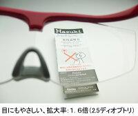 送料無料ハズキルーペ(全3色)プリヴェAGHazukiルーペ拡大鏡メガネタイプメガネ型ルーペ眼鏡式ルーペハズキラージ(老眼鏡をお使いの方にも)虫眼鏡価格敬老の日ギフト