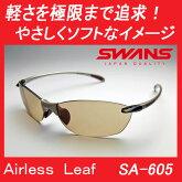 SWANSスワンズエアレスリーフサングラスSA-605