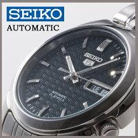 SEIKO5セイコー5人気の海外モデル