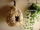 PUEBCO(プエブコ)オブジェ鳥の巣ナチュラル癒し系インテリア雑貨
