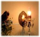 ★ウォールシャンデリアブラケットランプ1灯ジュエル ダークゴールド アンティーク調 LED対応 /壁用ランプWallChandelier雑貨通販【RCP】