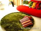 芝生のようなスクエアラグマットグリーン150cm円形GLASSRUG