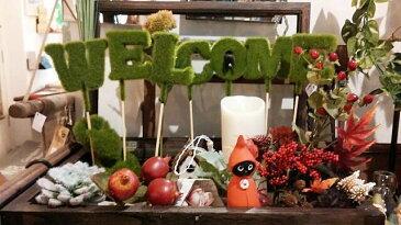 ★グリーンアルファベットスティックオブジェU〜&ガーデンイニシャル 芝生モス置物ローマ字看板雑貨通販【RCP】