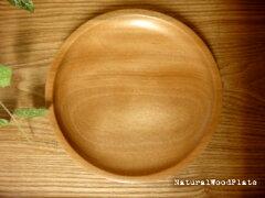 おうちカフェ・ティータイムに♪木のお皿丸15cm M トレイウッドプレートランチに♪おうちカフ...