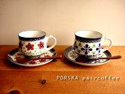 プレゼント ポルスカコーヒーマグカップ ソーサー スプーン ポーランド デザイン