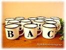 アルファベットミニマグカップオブジェ飾りミニプランターにも♪コップカップシャビーアンティークな作りスチール雑貨通販【RCP】
