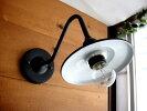 【激安】アンティーク風ブラケットランプ曲ホワイトオンオフスイッチE26口金ウォールランプライトLED対応壁用ランプアンティークシャビーレトロ間接照明工業作業雑貨通販【RCP】