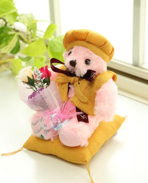 米寿(88歳のお誕生日)のお祝いに♪くまのぬいぐるみオリジナル祝・米寿テディベア「アダムスJr.」ちゃんちゃんこSサイズピンク