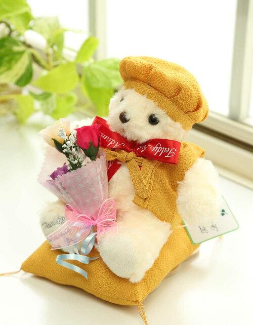 米寿(88歳のお誕生日)のお祝いに♪くまのぬいぐるみオリジナル祝・米寿テディベア「アダムスJr.」ちゃんちゃんこSサイズアイボリー