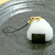 食品サンプルストラップ&キーホルダーおにぎり(小)