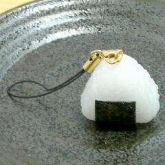 食品サンプル ストラップ&キーホルダー おにぎり(小)