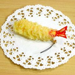 食品サンプル ストラップ&キーホルダー えび天ぷら(小)