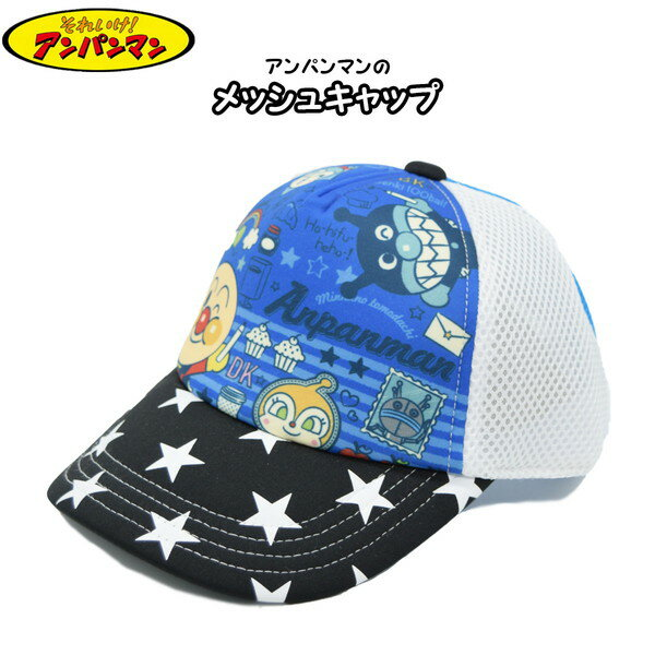 帽子, キャップ  AN72850
