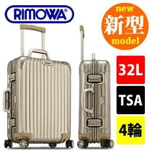 【最安値】【RIMOWA】 リモワ トパーズ チタニウム 32L キャビントローリー 【TOPAS】 32L  9...