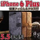 ��iphone64.7������ۥ����ե�����/��Ģ��/iphone6���С�/iphone6������/iphone6������/iphone6����/�����ե���6/�����ե���6������/�����ե���6���С�/iPhone������/���襤��/�������/�դäѥǥ�����/�ܳ�/�֥�����