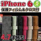 �����̵����iphone64.7������ۥ������ɥ�����/�����ե�����/��Ģ��������/iphone6���С�/iphone6���ȥ�å�/iphone6������/iphone6����/�����ե���6���ƥå�/���С�/iPhone������/����/�������/�쥶��/�ܳ�Ĵ/���襤��