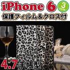 �����̵����iphone64.7������ۥҥ祦��/���˥ޥ�ץ���/�����ե�����/��Ģ��������/iphone6���С�/iphone6���ȥ�å�/iphone6������/iphone6����/�����ե���6���ƥå�/���С�/iPhone������/����/�������/ɿ��/�ܳ�Ĵ/���