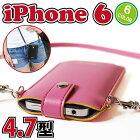������̵���ۥݡ��������ץݥ����åȥ����ס�iphone64.7������ۥ����ե�����/iphone6���С�/iphone���С�/�����ե���6/�����ե���64.7/1000��/�㤤ʪ�ޥ饽��/4.7��/case/��Ģ���Υ��֤�/�ܳץ�����/���襤��/�������