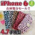 【iphone64.7インチ】アイフォンケース/手帳型/iphone6カバー/iphone6ケース/iphone6ケース/iphone6財布/アイフォン6/アイフォン6ケース/アイフォン6カバー/iPhoneケース/かわいい/エスメス風/葉っぱデザイン/本革/ブランド風