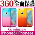 ���������̵��360°(360��)����ǡ����������̥�����/�����ե�����/�����ե��С�/iPhone6S���������饹�ե���������ݸ�ե륫�С����եȣԣУե�����/�������饹�ݸ�ե����/iPhone6