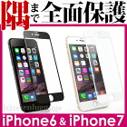 iphone6���饹�ե����/�������饹/0.26mm����9H/��iphone64.7�ۥ����ե���64.7�����/iphone6������/�վ�������/���̥ե����/�����ե���6������/�����ե���6���С���/����/4.7�����/�����ۥ�6���饹/