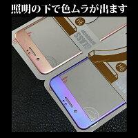 アウトレットiPhoneX/iPhone8/iPhone7/iPhone6s/iPhone5s/SEガラスフィルム全面保護3D曲面フルカバーチタンフレーム/強化ガラス保護フィルム/iPhone7/6s表面硬度9H厚さ0.3mm/ローズゴールド/アルミフレームなど