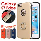 GalaxyS7edgeiPhone6iPhone7リングケース背面カバーdocomoSC-02HauSCV33スマートフォンスマホカバーギャラクシーs7エッジs7edgeソフトケースシリコンケース