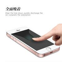 iphoneSEiphone5sガラスフィルム全面保護0.3mm硬度9H強化ガラス【iphone55s】アイフォン5/iphone5c/iphoneケース/液晶シール/画面フィルム/アイフォン5ケース/アイフォン5カバーに/iPhoneケース/透明/液晶保護/指紋/glassfilm