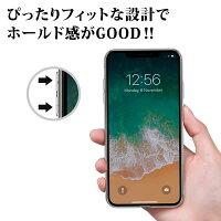 iphoneXSMAXケースiphoneXRカバーソフトケースiphoneXクリアケース