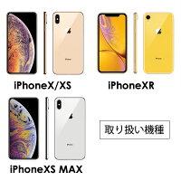 iphoneXSMAXケースiphoneXRカバーソフトケースiphoneXクリアケースXPERIAXZ2compactpremiumXZ3エクスペリアカバーケース