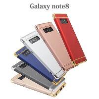 GalaxyS7edgeS8S8+カバーギャラクシーs9s9+ケース背面カバー(SC-02HSCV33)iPhoneXSXRXSMAXiPhone8Plusギャラクシーs7エッジs7edgeハードケース背面ケースs8(SC-02JSCV36)s8+(SC-03JSCV35)s9(SC-02KSCV38)s9+(SC-03KSCV39)note8